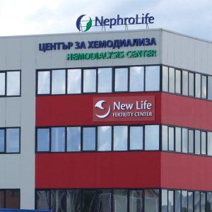 Апарати от най-висок клас за хемодиафилтрация ще заработят до дни в Бургас