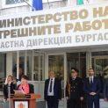 Апелативният прокурор писа отличен на бургаските ченгета