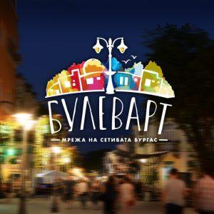 """БулевАРТ"" отново внася цветове и настроение в културния живот на Бургас (Програма)"