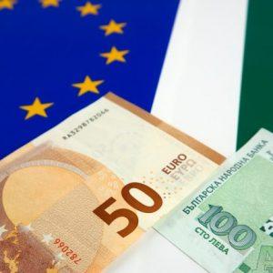 България се подготвя да въведе еврото от лятото на 2024 г.