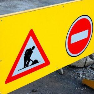 """Заради ремонт на път в """"Долно Езерово"""" се въвежда ограничение на движението"""