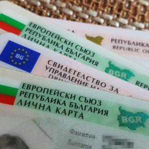 И днес, и утре паспортните служби издават удостоверения за гласуване