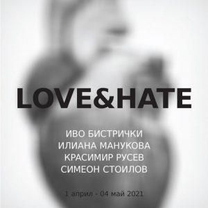"""Интригуващата изложба """"LOVE&HATE"""" ви очаква в галерия """"Пролет"""" от 1 април"""