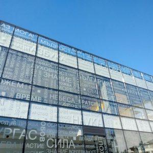 Не на шега: Новата бургаска библиотека отваря врати от 1 април