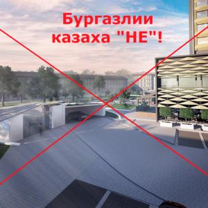 Подписка срещу подземния паркинг в центъра на града