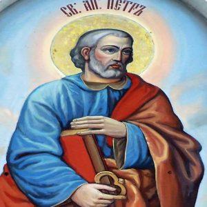 Поклонение на честните вериги на свети първовърховен апостол Петър