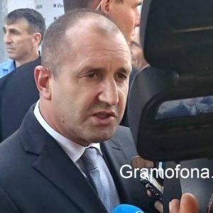 Радев казва датата на парламентарните избори днес?