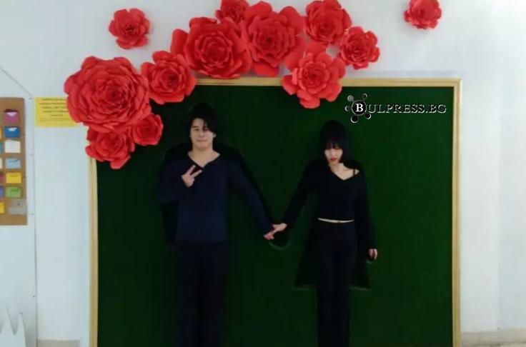 Младежкият културен център предизвиква влюбените на 14 февруари