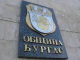 Общинският кризисен щаб категорично възразява срещу опитите за противопоставяне работата на лекарите от различните болници в Бургас