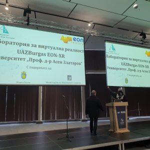 """Световният лидер EON Reality и университет """"Проф. д-р Асен Златаров"""" внедряват първата XR лаборатория в България /ВИДЕО/"""